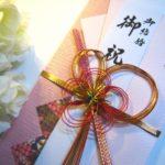 【結婚資金】安定的かつ確実にためる方法!親の援助やご祝儀もチェック☆