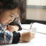【学資保険】学資保険のしくみとえらぶポイント