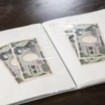 【節約】ズボラでもできる!ポケットファイル家計簿をつけて同時に節約できるわけ