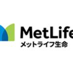 【外貨建(一時払)】メットライフ生命「ビーウィズユープラス」6つの特徴と注意点