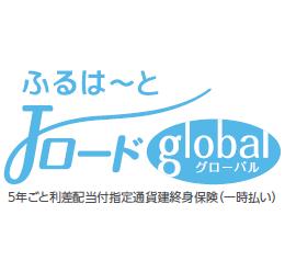 たのしみ グローバル