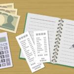家計簿はつけるべき?!家計簿の目的と「お金に困らない習慣」を身につけるポイント