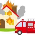 意外と知らない火災保険の真実 知ってトクする事例をご紹介します