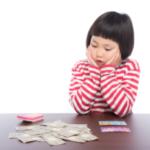 子どもにどうやって教える?おこづかいから学べる『お金の使い方』とポイント