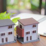年間最大50万円減税!2021年度の住宅ローン控除改正ポイントをわかりやすく解説